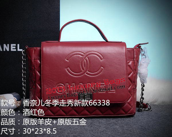 Chanel Cuise 2015 Tote Bag Original Leather A66338 Red